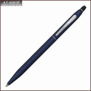 CROSS クロス ボールペン  クリック ミッドナイトブルー ブリスター AT0622S-121 at-shop