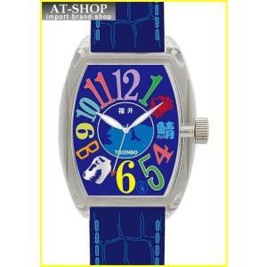 フランク三浦 腕時計 ご当地三浦 福井県 「恐竜と東尋坊モデル」 FM04NK-FKIBL at-shop