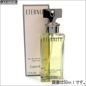 Calvin Klein カルバン・クライン 香水 フレグランス エタニティ EDT50mL|at-shop