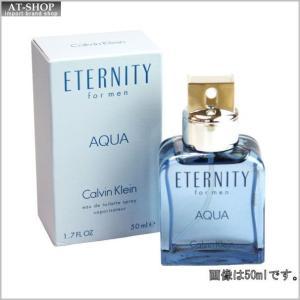Calvin Klein カルバン・クライン 香水 フレグランス エタニティ アクア(フォーメン) EDT50mL|at-shop
