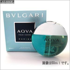 BVLGARI ブルガリ 香水 フレグランス  躍動的な海の香りをイメージしたアクアプールオムマリン...