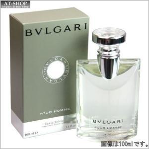 BVLGARI ブルガリ 香水 フレグランス  さわやかでフルーティーなダージリンティーの香りが、 ...