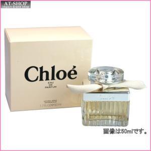 Chloe クロエ 香水 フレグランス クロエ EDP EDT50mL|at-shop