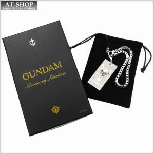ガンダム GUNDAM 3Dプレート ストラップ シャア専用ザク GDM012ST シルバー|at-shop