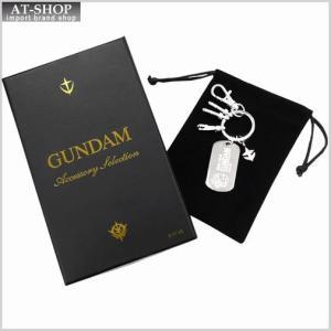 ガンダム GUNDAM メタルプレート キーホルダー ガンダム  GDM013KY シルバー|at-shop