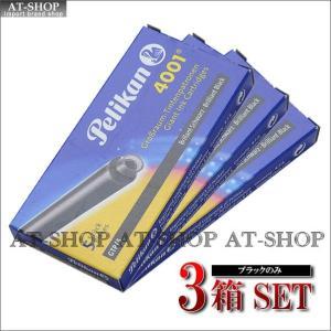 Pelikan ペリカン専用 万年筆 インク カートリッジ 5本入り ブラック GTP-5 (お得3箱まとめ買い 3箱セット)|at-shop