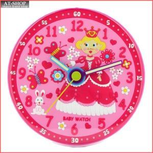 baby watch ベビーウォッチ 子供部屋用掛け時計 お姫様 HL001 at-shop