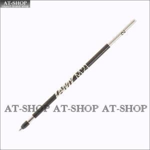 LAMY ラミー マルチカラー 替え芯(小) BPリフィール LM21 ブラック 多機能ボールペン用 at-shop