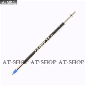 LAMY ラミー マルチカラー 替え芯(小) BPリフィール LM21 ブルー 多機能ボールペン用 at-shop