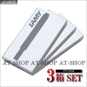 ラミー LAMY 万年筆用 カートリッジインク 5本セット LT10 ブラック (お得3箱まとめ買い 3箱セット) at-shop