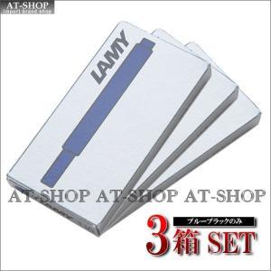 ラミー LAMY 万年筆用 カートリッジインク 5本セット LT10 ブルーブラック (お得3箱まとめ買い 3箱セット) at-shop