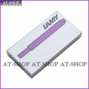 ラミー LAMY 万年筆用 カートリッジインク 5本セット LT10 バイオレット at-shop