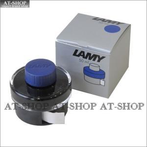 ラミー専用 LAMY ボトルインク LT52-BLUEBLACK ブルーブラック|at-shop