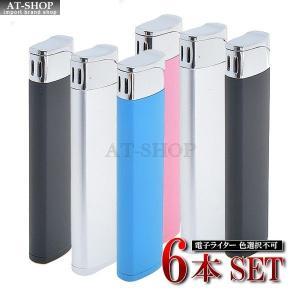 ライテック ライター 電子ライター ガス注入式 MW-LT-P7  (お得まとめ買い 6本セット) ※色選択不可 at-shop