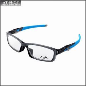 オークリーフレーム OAKLEY Frame OX8118-0656/ CROSSLINK FR  メガネフレーム クロスリンク アジアンフィット|at-shop