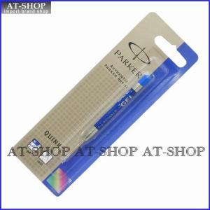 パーカー専用 PARKER  ボールペン 替え芯 ジェルリフィール ブルー M:中字 at-shop