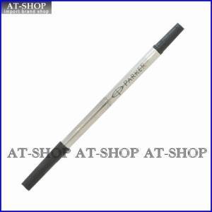 パーカー専用 PARKER ローラーボールペン 替え芯 RBリフィール ブラック M:中字 S1164213 at-shop
