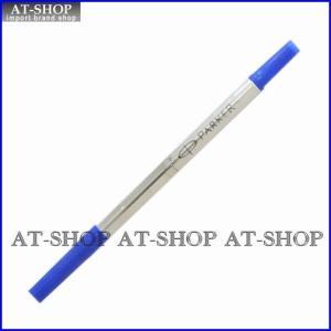 パーカー専用 PARKER ローラーボールペン 替え芯 RBリフィール ブルー F:細字 S1164232 at-shop