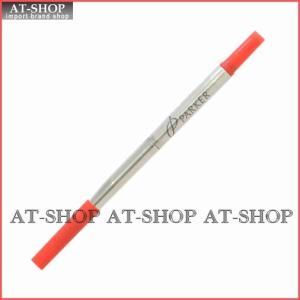 パーカー専用 PARKER ローラーボールペン 替え芯 RBリフィール レッド M:中字 S1164283 at-shop