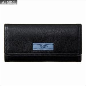 PRADA プラダ 財布サイフ 二つ折り長財布 1MH132 2BMU F0OK0|at-shop