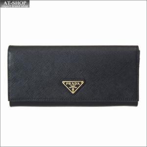 PRADA プラダ 財布サイフ 二つ折り長財布 1MH132 QHH F0002 NERO|at-shop