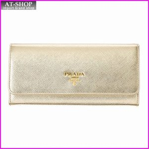 プラダ PRADA 1MH132 QWA F0522 PLATINO 長財布|at-shop