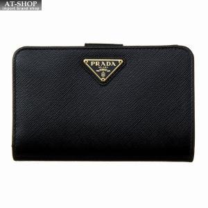 PRADA プラダ 財布サイフ サフィアーノ 二つ折り財布 ブラック 1ML225 QHH F0002 NERO|at-shop