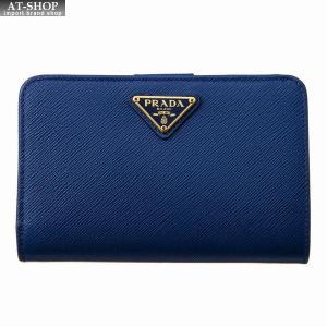 PRADA プラダ 財布サイフ サフィアーノ 二つ折り財布 ブルー 1ML225 QHH F0016|at-shop