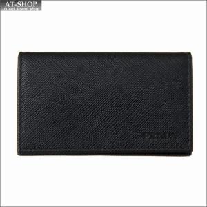 PRADA プラダ カードケース 名刺入れ 2MC122 053 F0002|at-shop