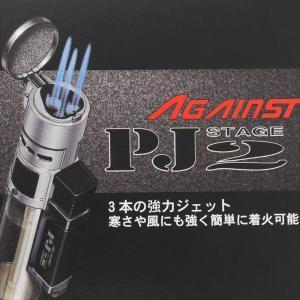 アゲインスト ターボライター PJ2 注入式 トリプルジェットライター ブルー|at-shop|04