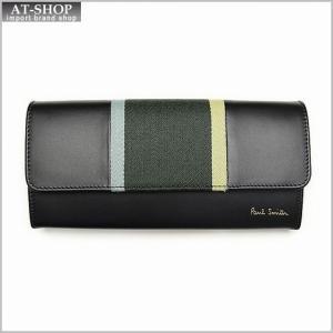 ポールスミス Paul Smith  財布 WMXA2084 W687 二つ折り長財布|at-shop