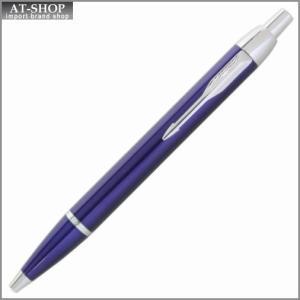 PARKER パーカー ボールペン IM 油性ボールペン ブルー CT S1142352|at-shop