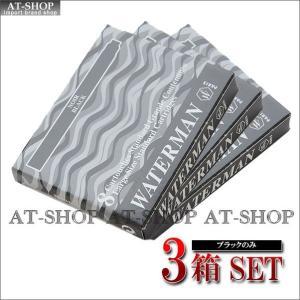 WATERMAN ウォーターマン専用 万年筆 インク カートリッジ 8本入り ブラック STD23  S2270210  (お得3箱まとめ買い 3箱セット)|at-shop