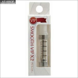電子VAPE スムースビップX2 交換用アトマイザー  本体:φ11mm×62mm/約12g  電子...