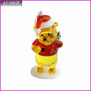 スワロフスキー SWAROVSKI 5030561 ディズニー くまのプーさん クリスマス オーナメント 飾り紐付 クリスタル フィギュア 置物|at-shop