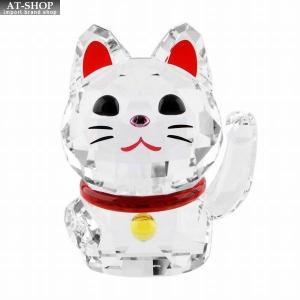 スワロフスキー SWAROVSKI 5301582 招き猫モチーフ ラッキーキャット クリスタル フィギュア 置物 Chat Porte Bonheur|at-shop