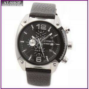ディーゼル 時計   メンズ クロノグラフウオッチ DZ4341 at-shop