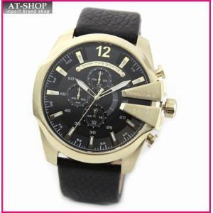 ディーゼル 時計 DZ4344 メンズ 腕時計 クロノグラフウオッチ at-shop