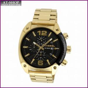 ディーゼル 時計   DIESEL オーバーフロー  DZ4342 腕時計 at-shop