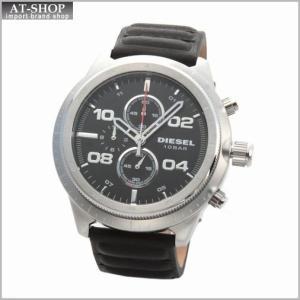 ディーゼル DIESEL DZ4439   クロノグラフ メンズ腕時計|at-shop