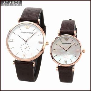 エンポリオ・アルマーニ EMPORIO ARMANI AR9042  ペアウオッチ メンズ&レディース腕時計|at-shop
