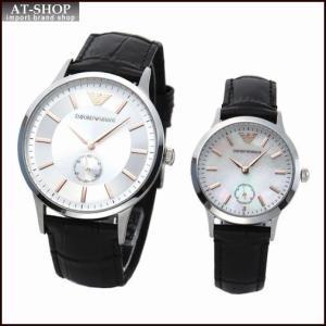 エンポリオ・アルマーニ EMPORIO ARMANI AR9113  ペアウオッチ メンズ&レディース腕時計|at-shop