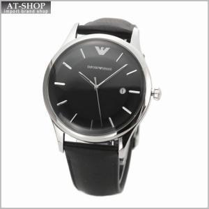 エンポリオ・アルマーニ EMPORIO ARMANI AR11020  メンズ腕時計|at-shop