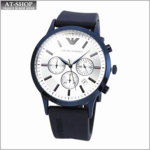 エンポリオ・アルマーニ EMPORIO ARMANI AR11026   クロノグラフ メンズ腕時計|at-shop