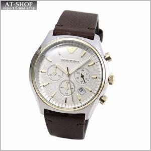 エンポリオ・アルマーニ EMPORIO ARMANI AR11033   クロノグラフ メンズ腕時計|at-shop