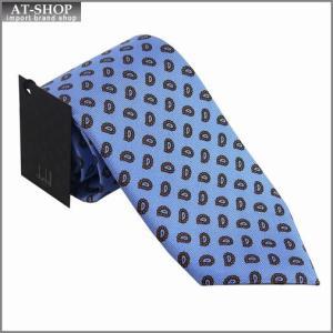 DUNHILL ダンヒル ネクタイ 約8cm ブルー yptp1 pv250|at-shop
