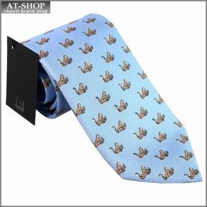 DUNHILL ダンヒル ネクタイ 約8cm 猿柄 ブルー yptp1 ys2500r|at-shop
