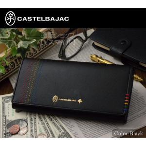 ● マチが広く中身が取り出しやすい、収納力抜群の長財布。 ● カラフルステッチとゴールドの配色がおし...