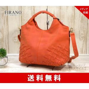 fa9a28816e4e トートバッグ ハンドバッグ ショルダーバッグ レディース ブランド おしゃれ アウトレット フィラノ FIRANO 鞄 かばん 編み込みレザー  2WAY 斜め掛け 大人 橙色