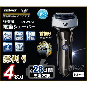 ● 深剃り専用の新開発4枚刃。密着スイングヘッドとのコンビネーションで深く速く、 あらゆるヒゲを短時...